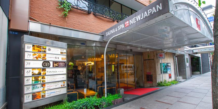 NEW JAPAN なんば