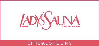 LADYS SAUNA OFFICIAL SITE LINK