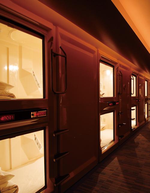 UMEDA SAUNA & CAPSULE HOTEL image