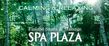 plaza_banner