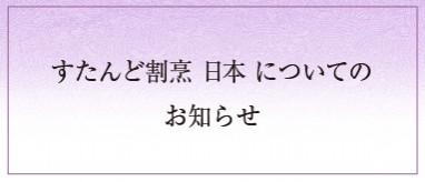 1604_hontenclose_bn-01