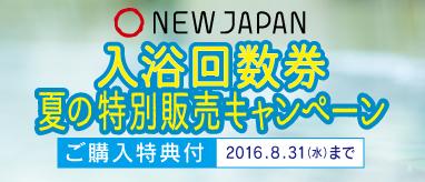 1607_ticket_bn